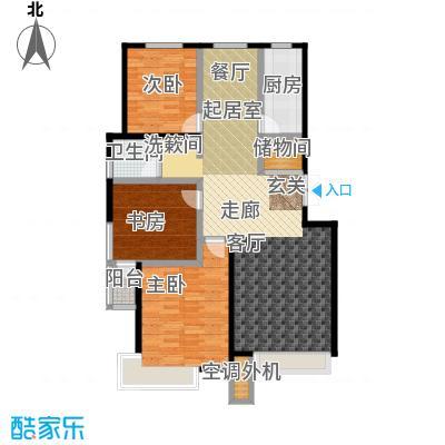 河海丽湾116.75㎡户型图户型3室2厅1卫