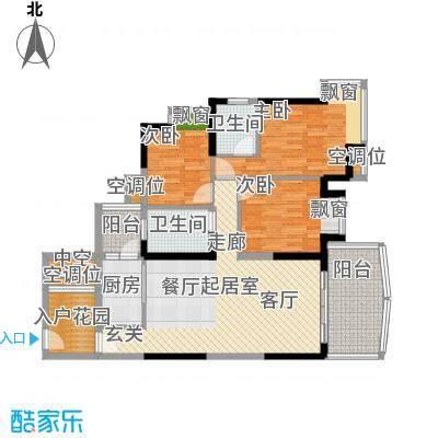 太东高地108.85㎡2.6.7.8栋C1户型三房二厅二卫户型3室2厅2卫