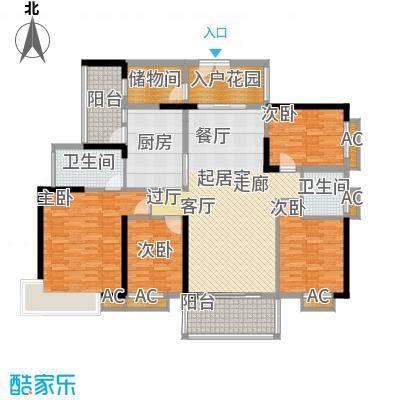 大信时尚家园151.50㎡10栋02户型4室2厅2卫