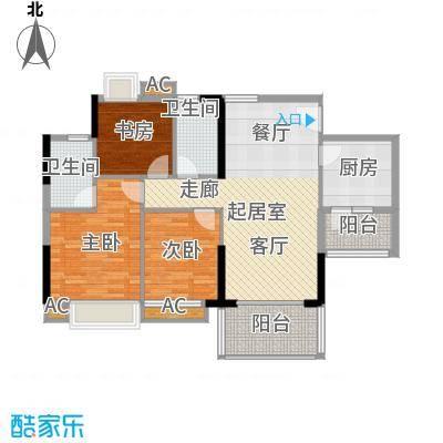 大信时尚家园99.77㎡D户型:1、3栋01单元和2、4栋04单元 三房二厅二卫户型3室2厅2卫