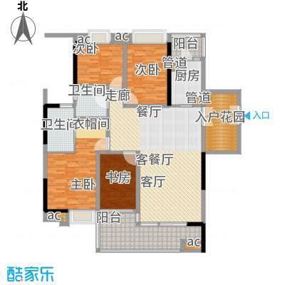 越秀星汇隽庭174.00㎡4栋02户型4室2厅2卫