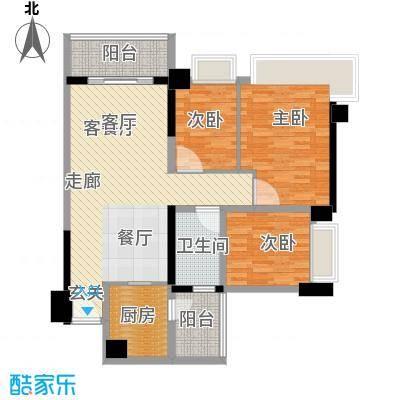 雅居乐铂爵山97.51㎡01户型3室2厅1卫