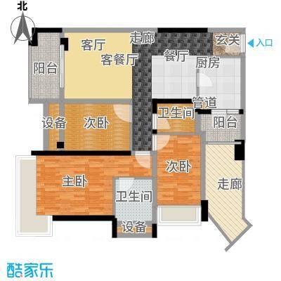 雅居乐铂爵山116.00㎡116平米三房户型3室2厅2卫