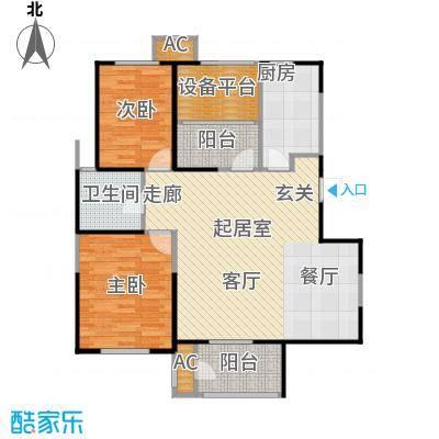 华都・襄湾壹号102.00㎡华都襄湾壹号5#楼两室两厅一卫户型2室2厅1卫