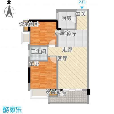 水墨林溪82.46㎡A5户型4-6号楼12-16层02-03号两房两厅一卫户型2室2厅1卫