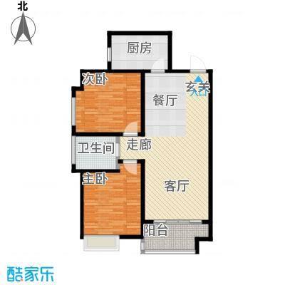 帝景国际85.31㎡C户型2室2厅1卫LL