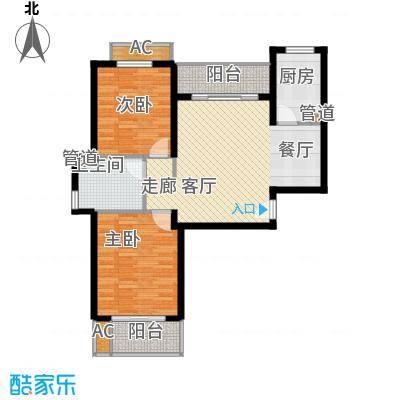 江南世家95.00㎡户型B户型2室2厅1卫
