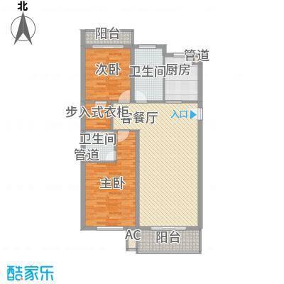 两房两厅两卫