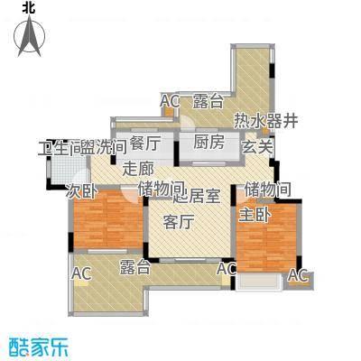 中星湖滨城四期J92户型