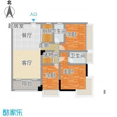 骏景花园132.35㎡1栋05户型3室2厅2卫1厨户型3室2厅2卫