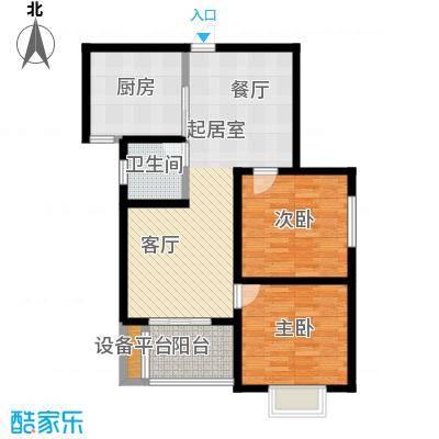 龙华苑A户型2室2厅1卫户型2室2厅1卫