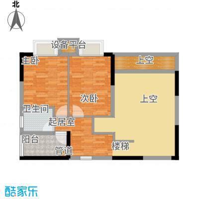 橡墅129.00㎡2栋1单元奇数层01―05户型4室2厅2卫1厨户型4室2厅2卫