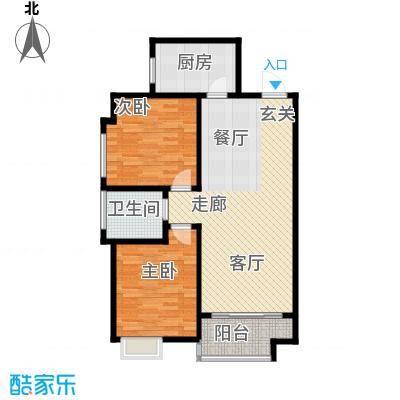 帝景国际82.07㎡E户型2室2厅1卫LL