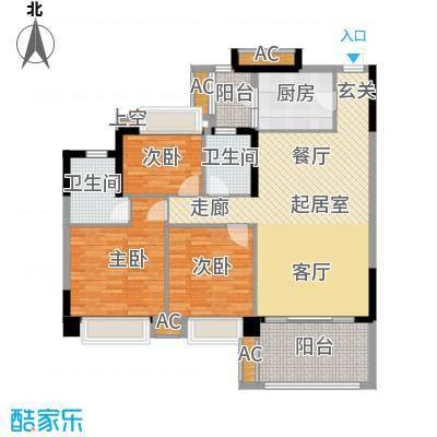 茵华花园QQ户型3室2卫1厨
