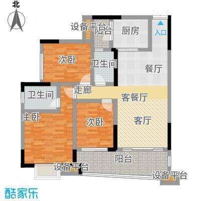 正和中州112.00㎡15栋03单元户型3室2厅2卫