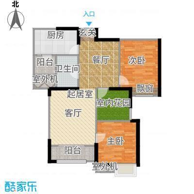 中海锦城89.00㎡11栋04单位户型图户型2室2厅1卫
