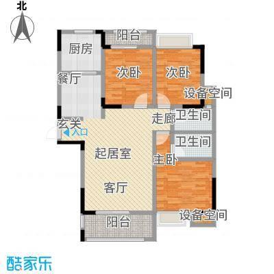 益阳山水华庭板式布局南北通透双阳台布局卧室空间最大化户型3室2卫1厨
