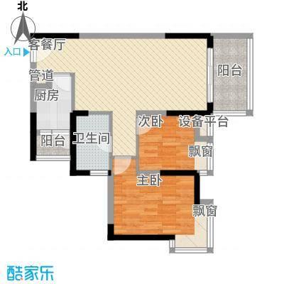 御玺山77.49㎡D3a、3b户型图2室2厅1卫户型2室2厅1卫