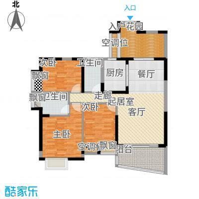 太东高地120.28㎡345栋C3户型三房二厅二卫120.28户型3室2厅2卫