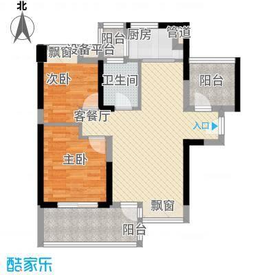 御玺山76.57㎡8栋C2二房二厅一卫户型2室2厅1卫