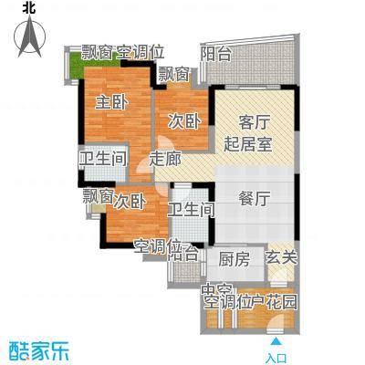 太东高地108.85㎡278栋C1户型三房二厅二卫108.85户型3室2厅2卫
