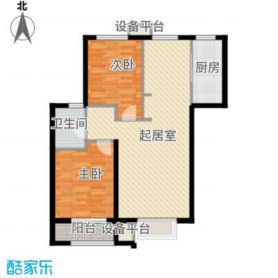 朗�骏景98.00㎡户型图户型2室2厅1卫