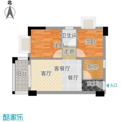 水木年华56.32㎡A户型二房二厅一卫户型2室2厅1卫