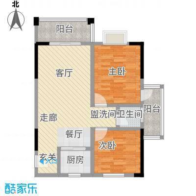 和瑞深圳青年二期LL户型2室1卫1厨