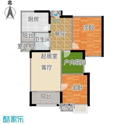 中海锦城89.00㎡1栋04单位户型图户型2室2厅1卫