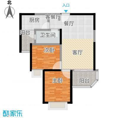 恒大名都92.34㎡17#2单元2、3户型2室2厅1卫1厨户型3室2厅1卫