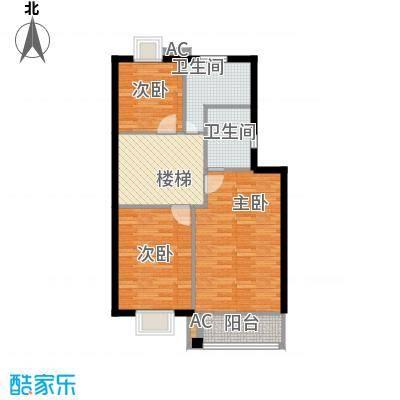 五洲太阳城-T户型3室2卫