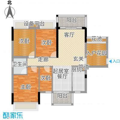 金宝城市佳园114.00㎡A1户型3室2厅2卫1厨户型3室2厅2卫