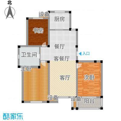 南和佳苑118.00㎡C户型 3房2厅1卫户型3室2厅1卫