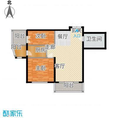 畅心园98.22㎡3号楼B户型98.22平方米户型2室