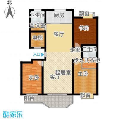 金马怡园143.00㎡三室两厅两卫 143㎡户型3室2厅2卫