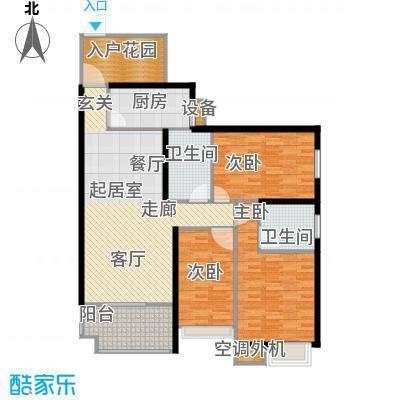 富川瑞园122.60㎡三房两厅两卫户型