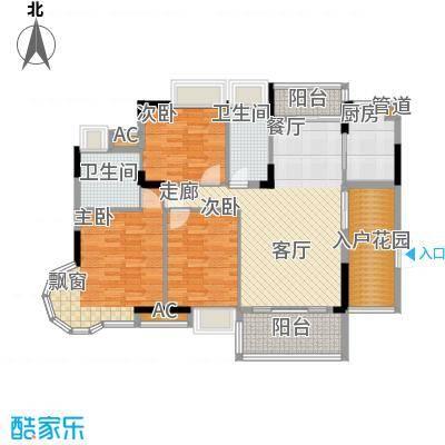 金茂伊顿公馆119.00㎡03 3房2厅2卫户型3室2厅2卫