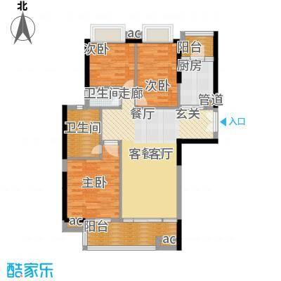 越秀星汇隽庭134.00㎡2栋02户型3室2厅2卫