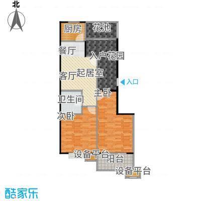 蔚海新天地91.20㎡WG2转曲户型2室2厅1卫