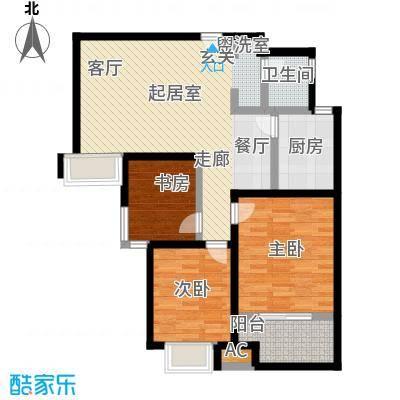 煌庭棕榈湾85.00㎡B2户型三房两厅一卫85-95平米户型3室2厅1卫