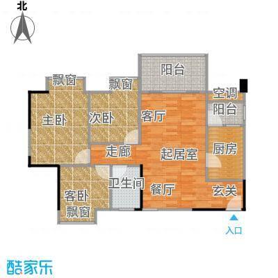 大自然广场85.11㎡8幢01户型3室2厅1卫