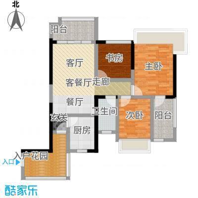 润达幸福汇88.00㎡7栋01户型 88平米 三房二厅一卫户型3室2厅1卫