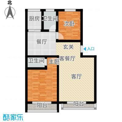 九龙明珠花园户型2室1厅2卫1厨