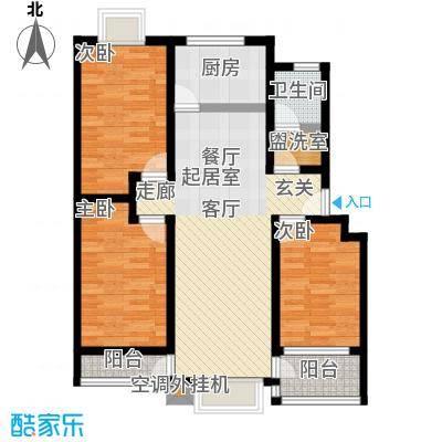 昊海花园83.12㎡一期多层 H户型两室一厅一卫  户型2室1厅1卫