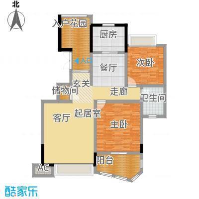 明发锦绣银山B区1-2A户型2室2厅1卫-T