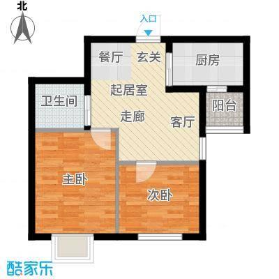 睿和新城户型2室1卫1厨