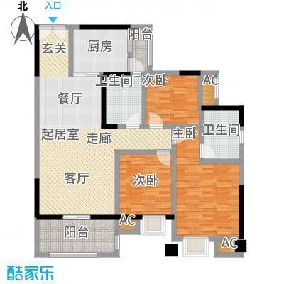 大信君汇湾K9栋0104-T户型3室2卫1厨