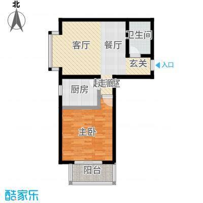 阳光绿城64.86㎡C户型一室一厅一卫户型1室1厅1卫