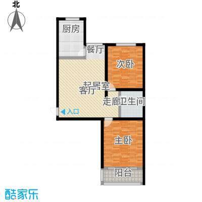 阳光绿城94.57㎡A户型两室两厅一卫户型2室2厅1卫