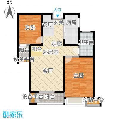 南阳财富公馆户型2室1卫1厨